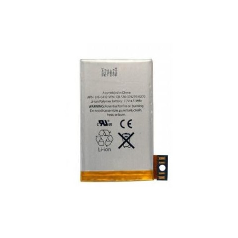 battery_for_apple_iphone_3gs_32gb
