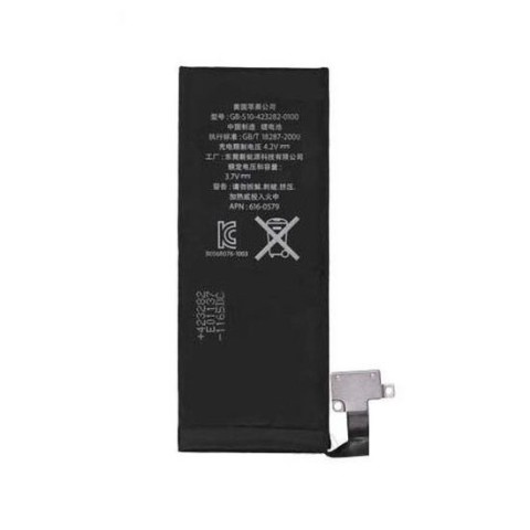 battery_for_apple_iphone_4s_32gb