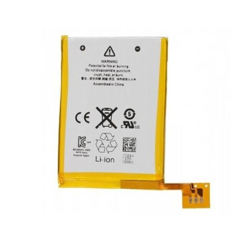 battery_for_apple_ipod_touch_32gb