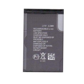 battery_for_nokia_2626