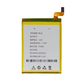 battery_for_gionee_elife_e7