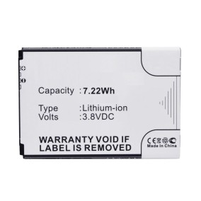 battery_for_lg_d295_with_dual_sim